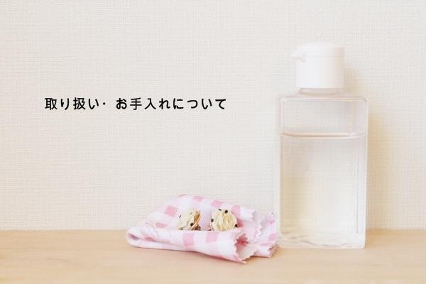 IMG_967