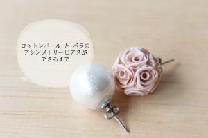 IMG_5738